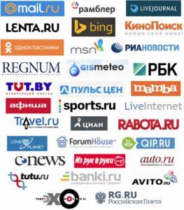 крупный бизнес умеет находить клиентов в интернете