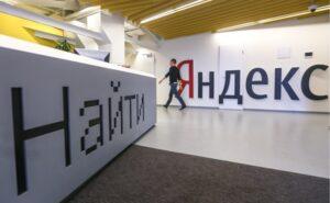 Яндекс отнимает клиентов
