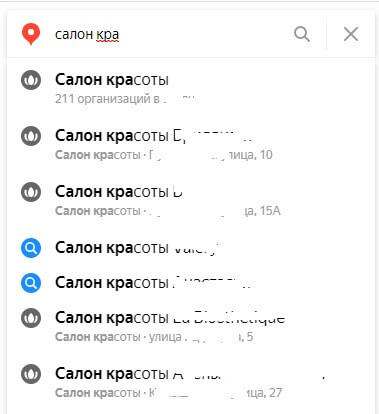 Как найти салон красоты в картах Яндекс